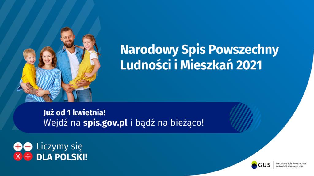 nsp2021.png